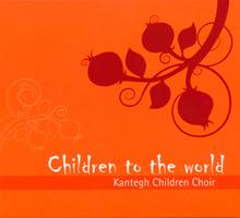 children to the world