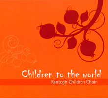 children to the world